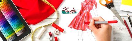آموزش طراحی لباس حضوری