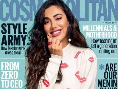 مجلاتی که طراحان مدوفشن باید دنبال کنند